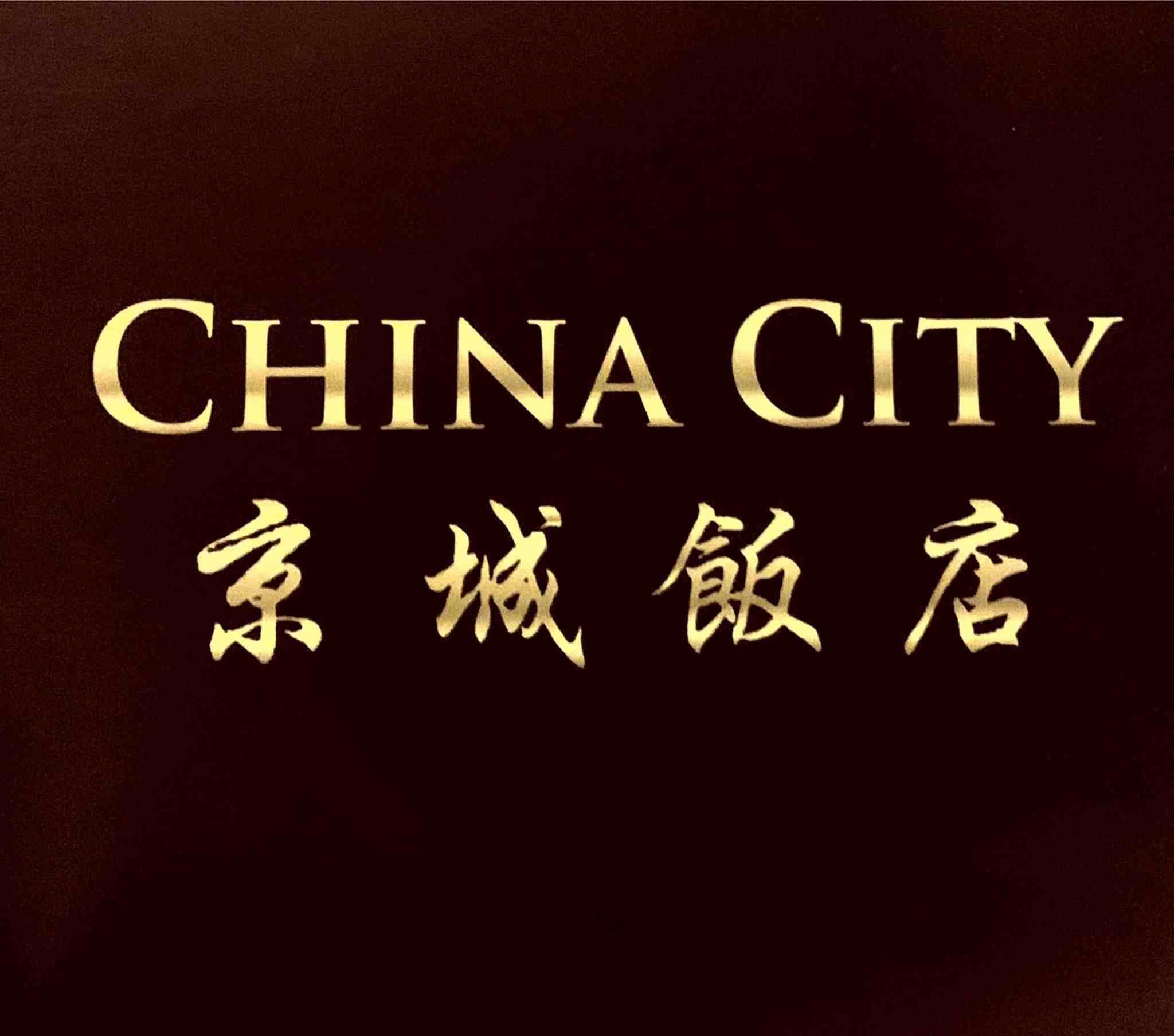 Restaurante China City en Totana